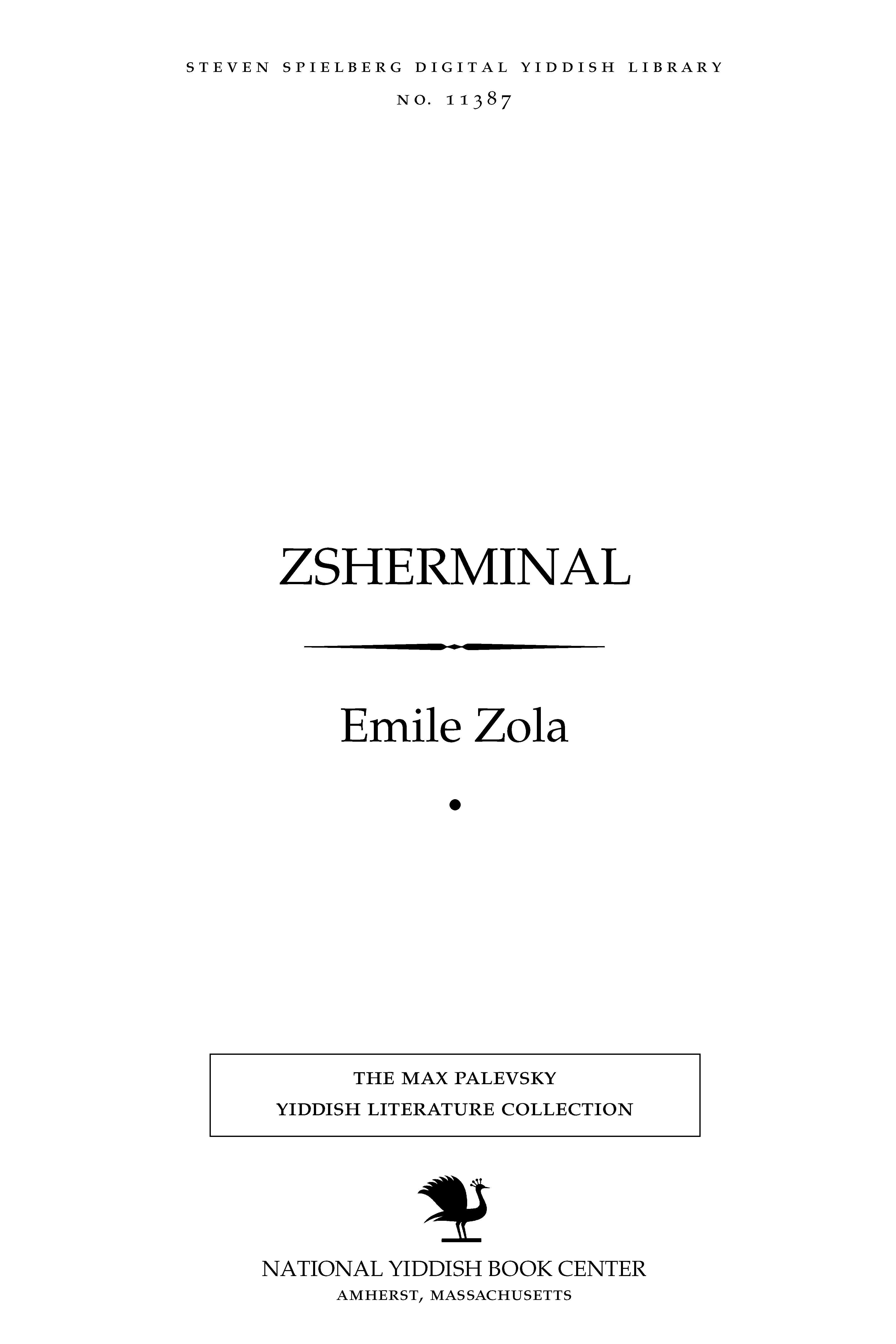 Cover of: Zsherminal